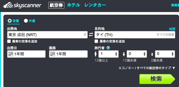 スクリーンショット 2015-05-14 19.56.31